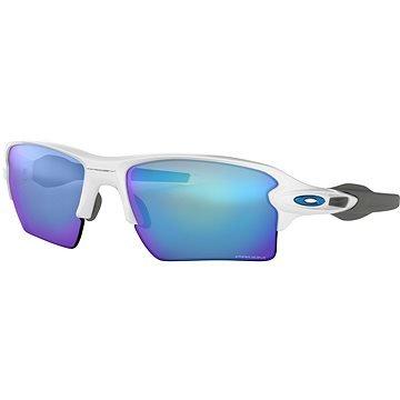 Bílé cyklistické brýle Oakley