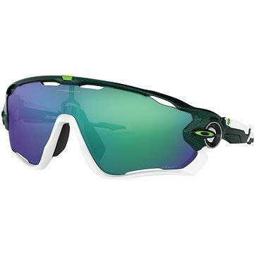 Černo-šedé cyklistické brýle Oakley