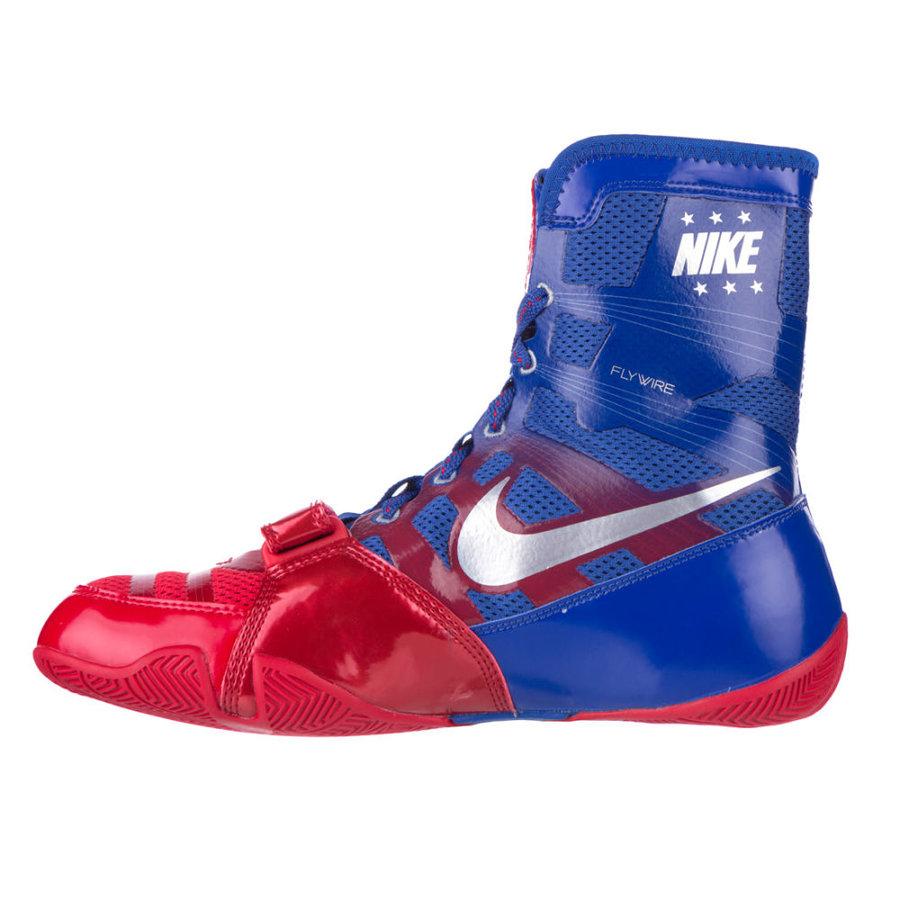 Modré boxerské boty HyperKO, Nike