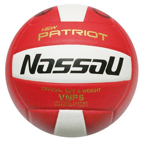 Bílo-červený volejbalový míč Patriot, Spartan - velikost 5