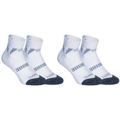 Bílé basketbalové ponožky Tarmak - velikost 35-38 EU - 2 ks