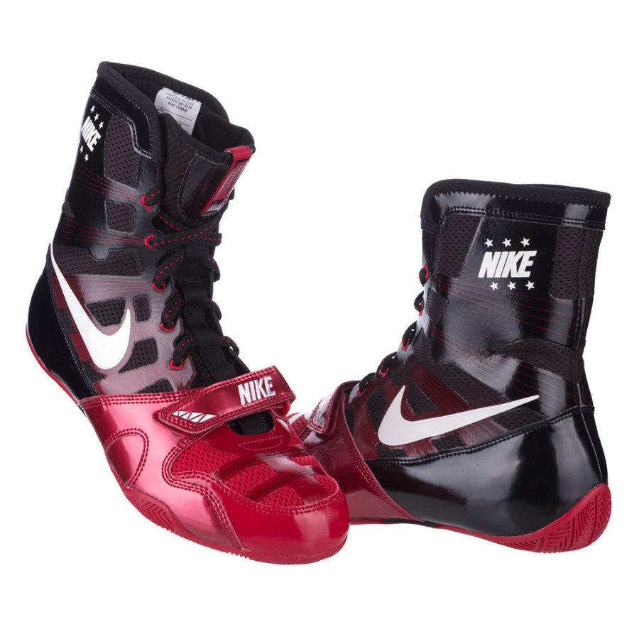 Černé boxerské boty HyperKO, Nike - velikost 37 EU
